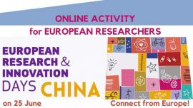Image of (649079) Online activity: Thematic Groups at the European Research & Innovation Days China