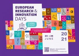 Image of (634393) Call for interest: European Research and Innovation Days China and the Forum of European Researchers in China