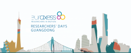 Image of (348651) Researchers' Days Guangdong