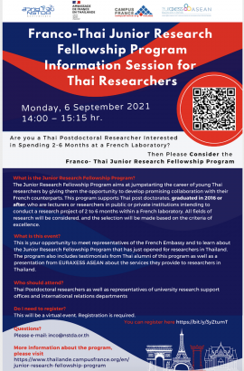 Image of (677107) Franco-Thai Junior Research Fellowship Program Information Session for Thai Researchers